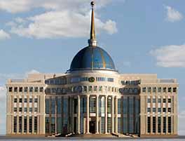 Резиденция Ак Орда