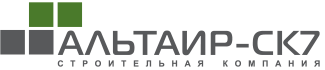 Строительная компания Альтаир СК7