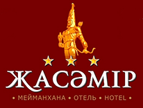 Отель Жасәмір