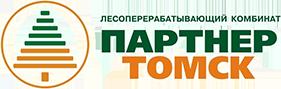 ЛПК «Партнер-Томск» - завод по производству плит МДФ